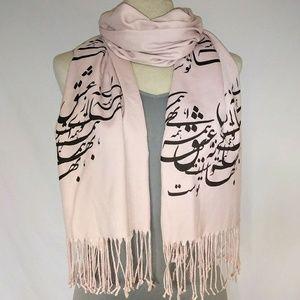ARABIC Calligraphy Wrap Scarf #hundredsofscarves